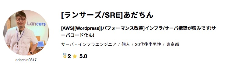 Wordpress構築/リプレイス/パフォーマンス改善します!