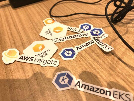 [2018/8/3][勉強会]夏の AWS Fargate & Amazon ECS/EKS 祭りに行ってきた!!