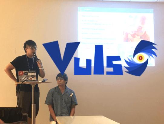 [2018/08/27]Vuls祭り#4にて初心者向けハンズオンをしてきやした!