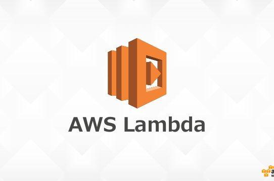 [AWS][Python]Lambdaでタグを判別して各サービスを削除する(EC2/EIP/EBS/ELB/ALB/RDS/S3/CloudFront)
